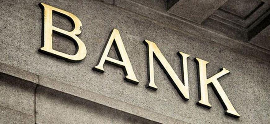 contratti bancari monofirma - cilp italia